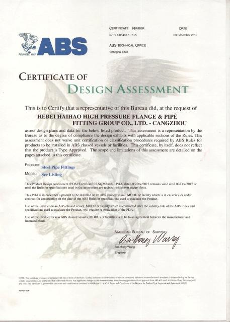 Сертификат дизайн